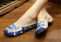 Chinese Embroidered Shoes Women Cotton sandals drag baby blue