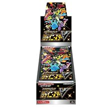 Pokemon Card Booster Box Display S4a Shiny Star V - In Hand Shipping immediately