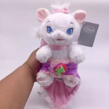 """Disney Babies Marie Cat Plush with Blanket Plush Doll toy 10"""""""