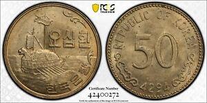 SOUTH KOREA 50 HWAN UNC COIN KE4294 1961 YEAR KM#2 SHIP PCGS GRADING MS64