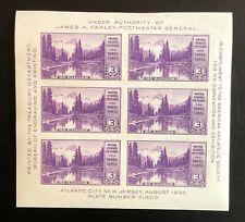 Scott #750 Mt. Ranier Souvenir Sheet