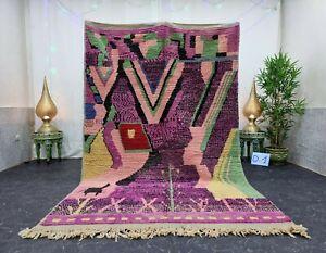 "Moroccan Boujaad Handmade Rug 5'6""x8'7"" Berber Patchwork Purple Black Carpet"