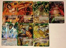One Piece Miracle Battle Carddass Miracle Set PART09 7/7 Version Booster
