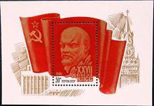 RUSSIA SOWJETUNION 1986 Block 186 S/S 5422 27 KPdSU Kongress Lenin Politiker MNH