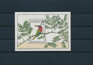 LO44602 Gambia animals fauna flora birds good sheet MNH