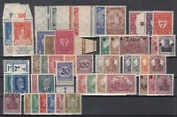 CP7443/ GERMANY REICH – 1916 / 1924 MINT SEMI MODERN LOT – CV 310 $