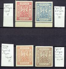 POLAND  ,, PRZEDBORZ '' 18. XII. 1917.   2 STAMPS ,,FIRST EDITION''  +  2 PROOFS