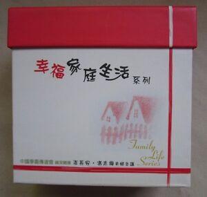 Chinese Family Life Serie CD Box-Set Compact Disc Audio Bücher Musik Religiös?