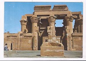 EGYPT.  KOM OMBO TEMPLE , A USED CARD,   1988