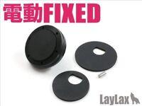 LAYLAX NINE BALL DUAL DAMPER PISTON HEAD X SET FOR TOKYO MARUI EG FIXED 587362