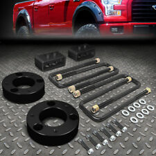 """FOR 2004-2017 FORD F150 4WD BLACK 2.5""""F SPACER+2""""R BLOCK RAISE LEVELING LIFT KIT"""