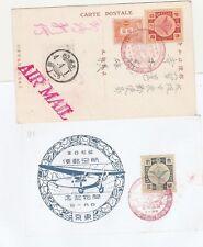 Japan early airmail postcard