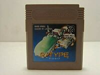 R-TYPE R-type rtype game boy used From Japan