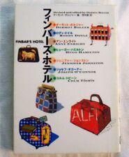 FINBAR'S HOTEL A Novel by Dermot Bolger (In Japanese)