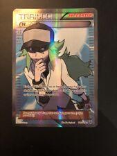 N 101/101 Trainer NEAR MINT Pokemon Card