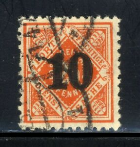 1920 Germany Official Overprint Stamp Dienst Reich Wurttemberg Porto Used 🌟
