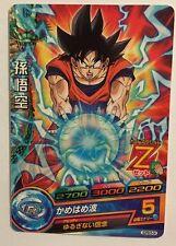 Dragon Ball Heroes Promo GDPBC5-04