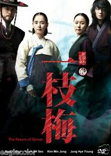 The Return of Iljimae Korean Drama (5DVDs) Excellent English & Quality!
