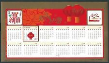 NY#5 China 2011 Individualized Special-Use Stamp Original S/S Sticker 國家版 賀喜五小全張