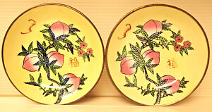PAIR OF CHINESE  FAMILLE ROSE PORCELAIN PEACH CHARGER MADE IN CHINA SIGNED