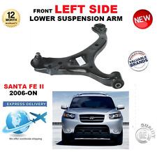 FOR HYUNDAI SANTA FE 2006-3/2010 FRONT LOWER LEFT WISHBONE SUSPENSION ARM