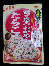 TAKARO FURIKAKE SEASONING MARUMIYA MAZEKOMI WAKAME JAPANESE SPICES COD ROE