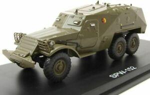 PRXPCL47059 - Véhicule blindé de l'armée allemande SPW-152  -  -