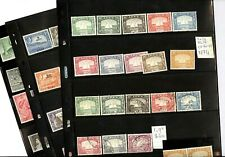 ADEN, Excellent assortment of Stamps in stock pages