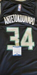 Giannis Antetokounmpo Autographed Milwaukee Bucks Jersey Beckett ECF