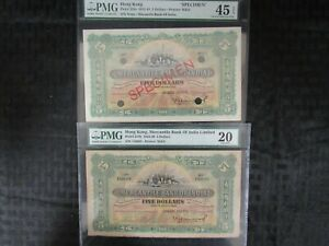 1930 Hong Kong $5 Specimen & Issued Notes from Mercantile Bank of India Limited