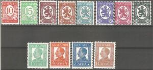 Bulgaria 1936 Mi# 296-303+226II+228I+230I+233I regular set MNH** OG VF