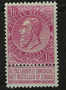 Classic BELGIUM...#72 (Perfs Clear of Design)...Mint HH, HR...1893...SCV $160.00
