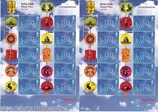 GS-050 - Pechino internazionale Timbro EXPO GENERIC Smilers TIMBRO foglio