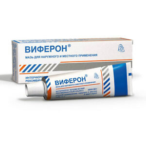 Viferon ointment for the herpes virus 12 g