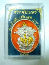 Lord Ganesh God Coin Hanuman Deity Talisman Lucky Om Hindu Thai Amulet