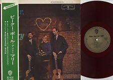 Peter, Paul And Mary, PPM - 1st Album JAPAN RED VINYL LP with OBI and INSERTS