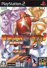 Used PS2 SNK NEO GEO Fatal Fury Battle Archives SONY PLAYSTATION 2 JAPAN IMPORT