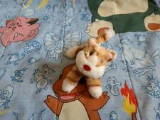 Big Comfy Couch Snicklefritz Mini Plush Toy Cat 1997 Commonworth