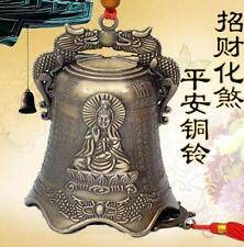 FengShui excellent beautifully carved Dragon Buddha bell decoration Wind chimes