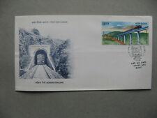 INDIA, cover FDC 1998, Konkan Railway, bridge
