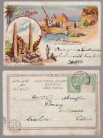 Victoria ROMSEY 1903 unframed arrival backstamp on postcard from EGYPT