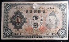 New listing Beautiful High Grade 1943 Ww Ii Bank of Japan 10 Yen Note Pick# 50