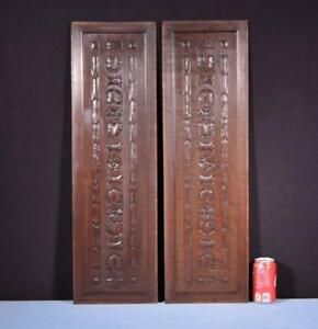 *Pair of Antique French Carved Architectural Panels/Trim in Solid Oak Wood