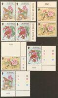 Alderney. Flora & Fauna Stamp. Various Tabs. 1994. MNH. (SC07)