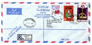 Bahrain 1977 On Postal Service Registered Airmail Cover to Devon, England (13)