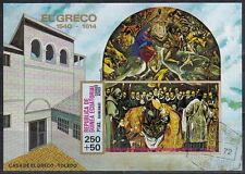 Guinea ecuatorial-bloque 8/el greco-Pintura