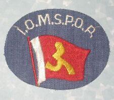"I.O.M.S.P.O.R. Patch - Isle of Man Sports - UK - 3 3/4""  x 2 7/8"""