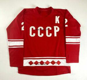 Men Red Viacheslav Fetisov #2 Soviet Union Team CCCP Hockey Jersey Stitched