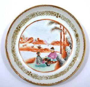 18C Chinese Export Famille Rose Porcelain Plate Dish Mandarin Figure Hunting
