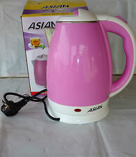 ASIAN STAINLESS STEEL ELECTRIC KETTLE 1.8 LITRE MULTI USE KETTLE 1800 ML